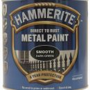 Hammerite Metal Paint Smooth Black 5ltr